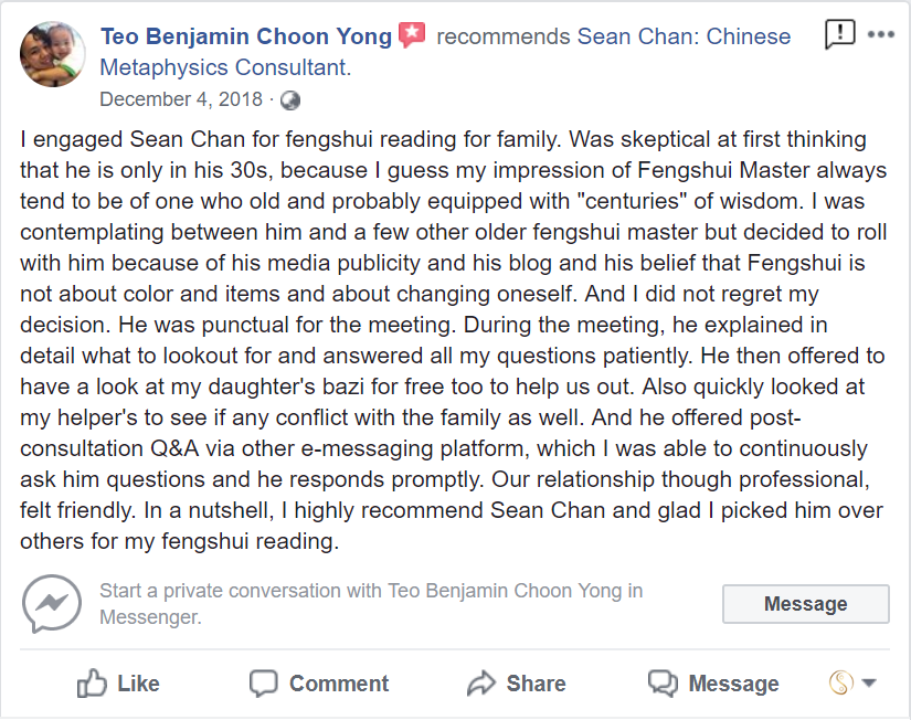 Benjamin Teo Choon Yong
