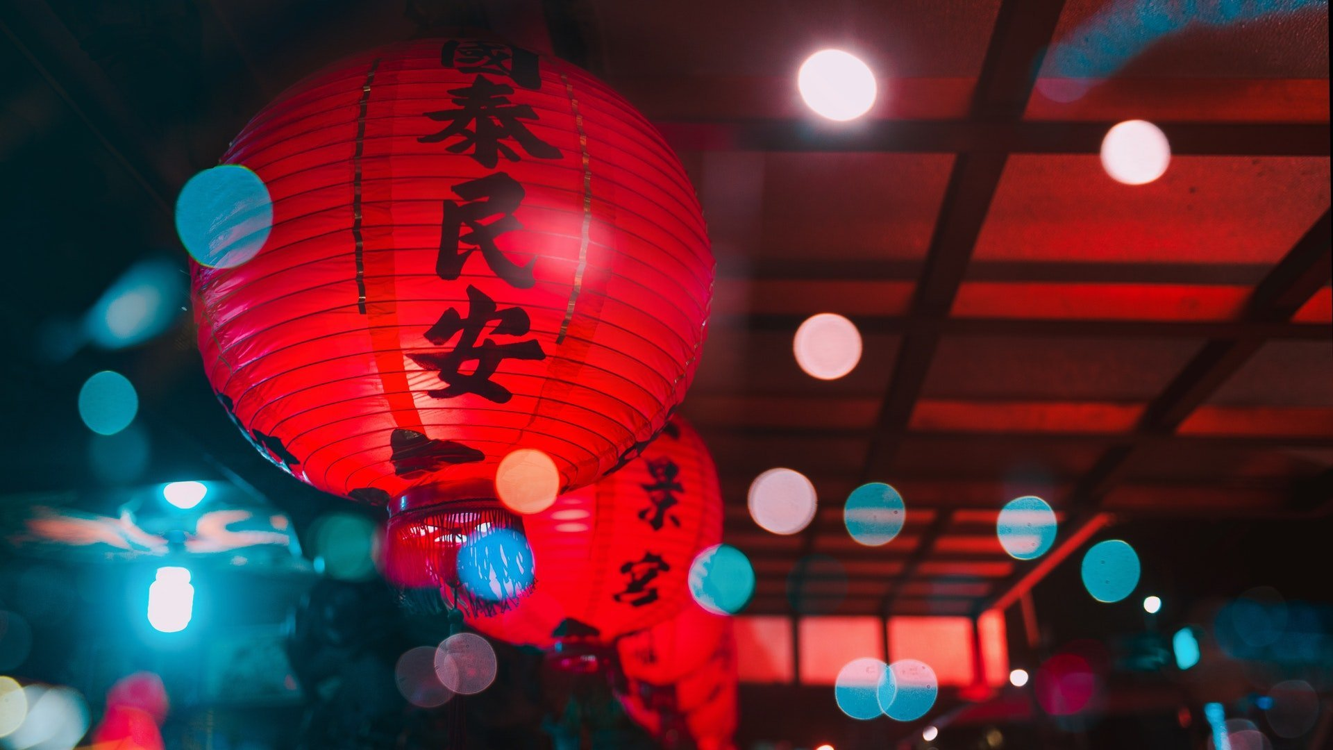 8 Chinese Metaphysical Things To Remember In 2019